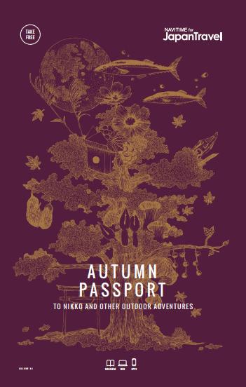 AutumnMagazineCover
