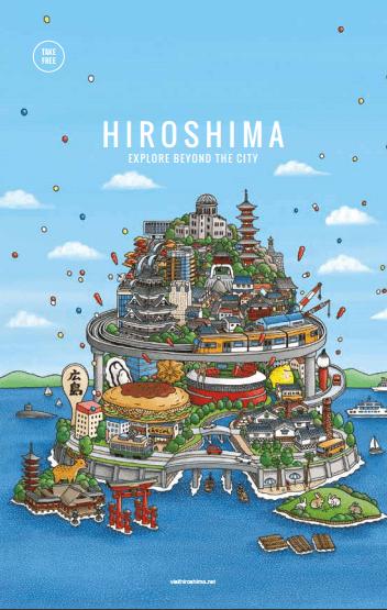 HiroshimaMagazineCover
