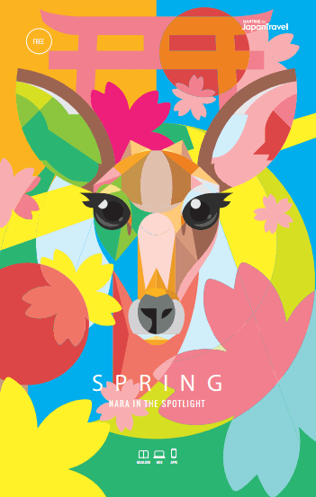 SpringMagazineCover