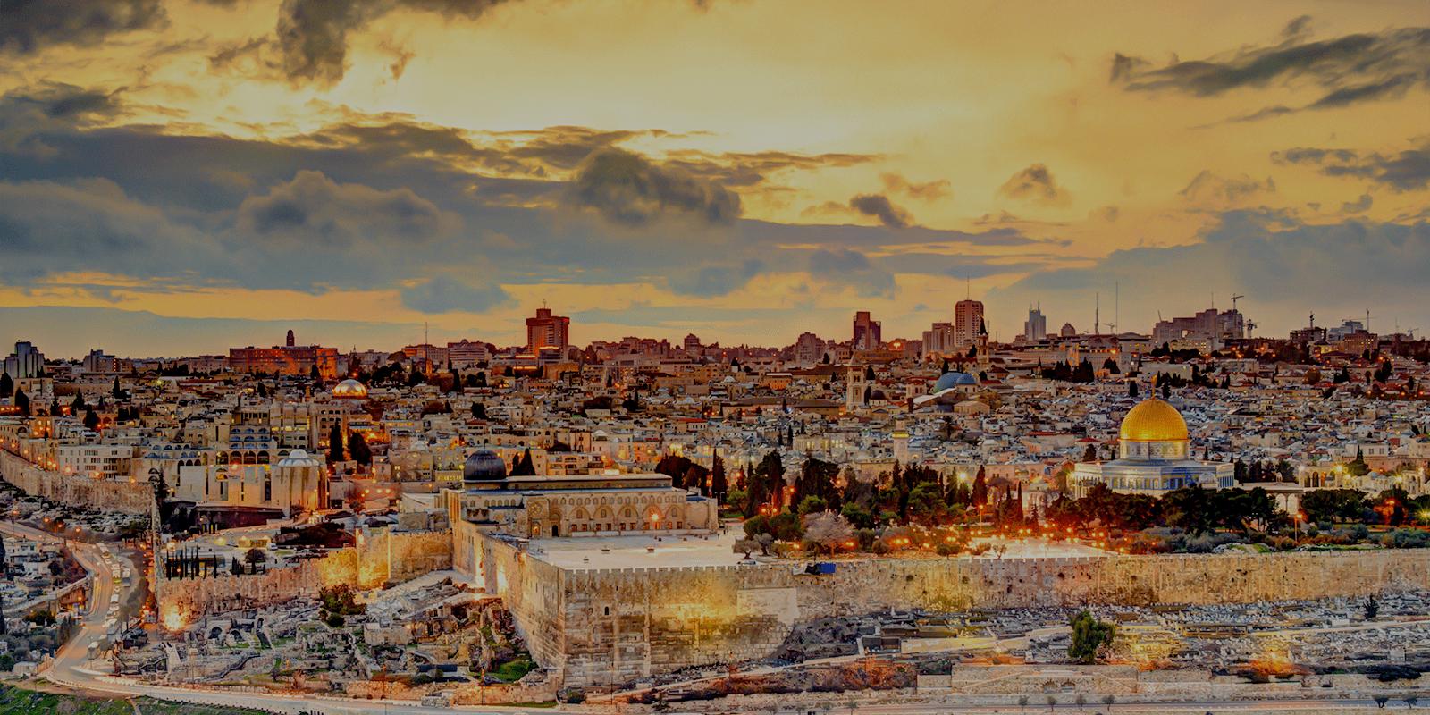 อิสราเอล